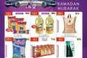 عروض الدانوب جدة عروض بهجة رمضان