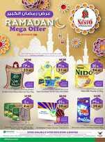 عروض نستو الرياض عرض رمضان الكبير