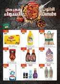 عروض الدانوب جدة مهرجان الشواء التوفيري