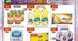 عروض الدانوب الرياض هدايا الشتاء