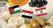 عروض اسواق الجزيرة عروض المنتجات الشامية