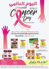 عروض لولو جدة وتبوك اليوم العالمي للسرطان