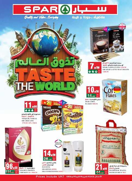 عروض سبار منتجات من حول العالم