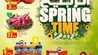 عروض السدحان وقت الربيع
