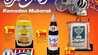 عروض السدحان رمضان مبارك