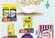 عروض نوري عروض رمضان والصيف