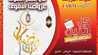 عروض المزرعة الشرقية كل اثنين بنصف السعر 15 رمضان 1440