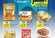 عروض لولو الرياض نصف السعر 16 رمضان 1440