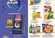 عروض التميمي الرياض والقصيم هذا الاسبوع 18 رمضان 1440