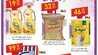 عروض الدانوب الرياض الاسبوعية 9 شوال 1440