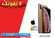 عروض بنده وهايبر بنده لاربعة ايام 14/7/2019