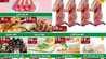 عروض العقيل ليوم الاثنين 22/7/2019