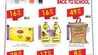 عروض الدانوب جدة العودة للمدارس 31/7/2019