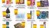 عروض التميمي الشرقية العودة للمدارس 22/8/2019