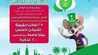 عروض تشكي تشيز السعودية عروض اليوم الوطني 89