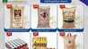 عروض مهرجان بالبيد الاسبوعية 20/9/2019